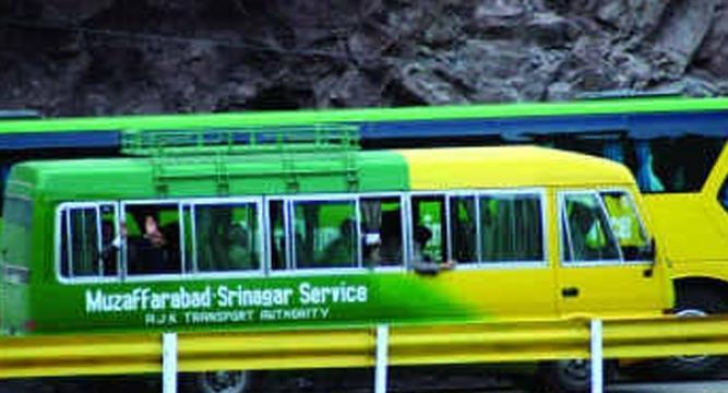 interesting facts about Karvan-e-Aman Bus