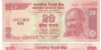 Here is how the new Rs 20 note will look like