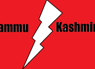 Jammu kashmir difference