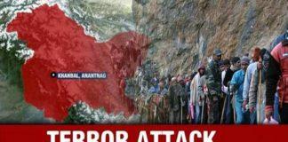 amarnath_terror attack untold story
