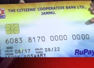 citizens cooperative bank jammu