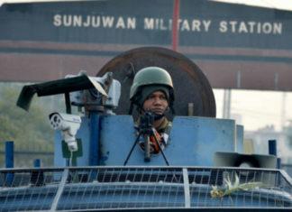 Sunjuwan Attack Jammu update