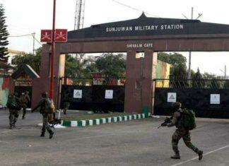 Sunjuwan Military Station fact sheet