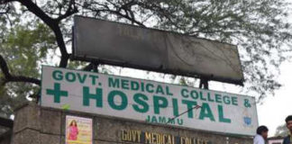 Govt medical college jammu