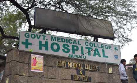 Govt medical college jammu