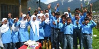 school education Jammu kashmir