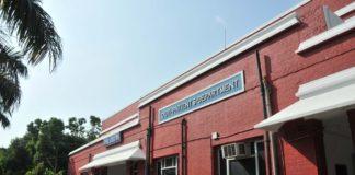 smgs hospital