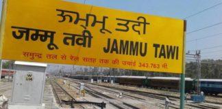 Jammu Tawi railwaystation