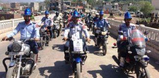 Jammu kashmir traffic police