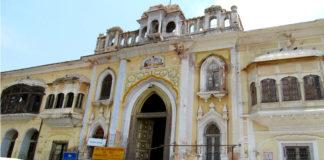 Mubarak-Mandi-Palace-Jammu