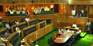 Jammu-Kashmir-Assembly