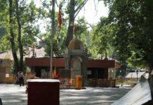 Kheer Bhawani Temple Jammu