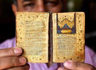 Quranic manuscript, a part of a Hindu familys collection