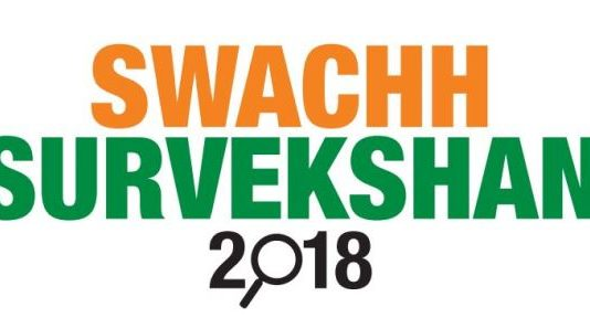 Swachh Survekshan 2018 Jammu cleanest1
