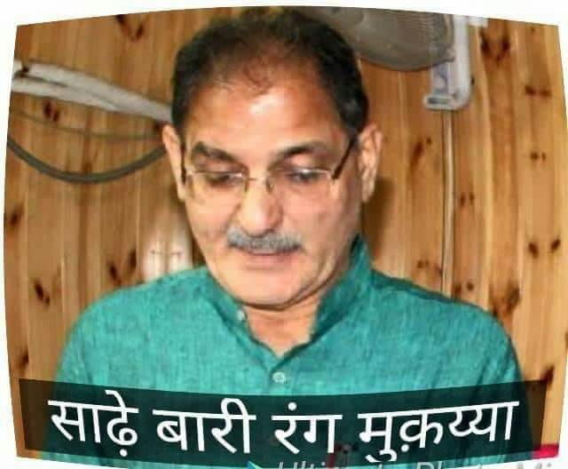 kavinder gupta raction pdpbjp
