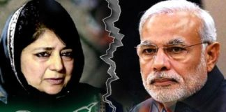 pdp-bjp-jammu-and-kashmir
