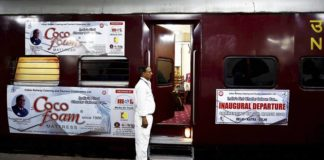 Rail Luxury Jammu MAIL