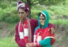 72 years old man marriage with 22 years girl at yoginala near sunderbani