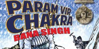 Bhana Singh