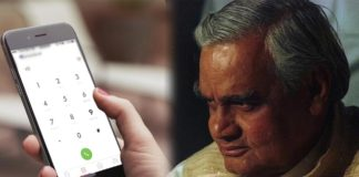 mobile vajpayee first call jammu kashmir