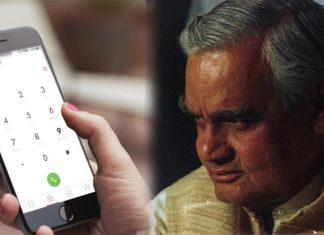 mobile vajpayee first call jammu kashmir