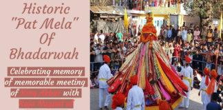 about pat Mela bhadarwah
