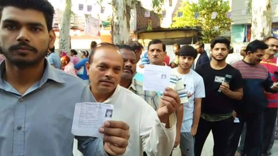 Jammu and Kashmir Municipal elections
