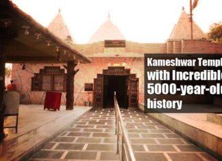 Kameshwar temple akhnoor