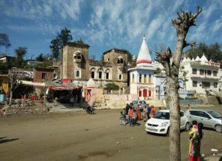 Purmandal Temple
