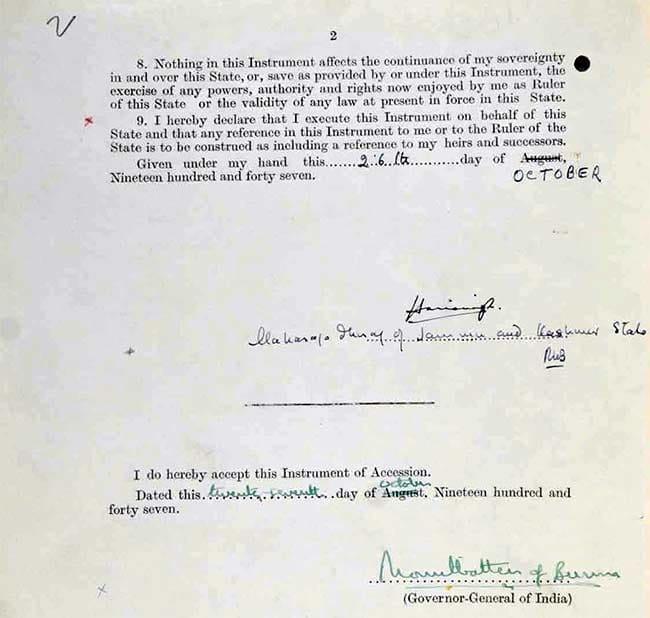 jk-accession-document 2