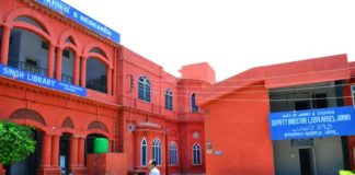 Ranbir Public Library_jammu