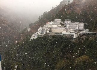 Snow fall at mata vaishno devi
