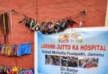 shoes clinic jammu