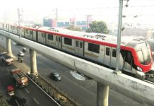 Metro trains in Jammu