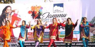 Jammu Mahotsav 2019 Dogra