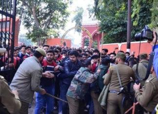 Protest in Jammu