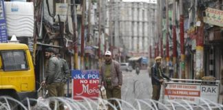 curfew in jammu 1