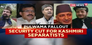security cut separatist