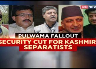 security cut separatist