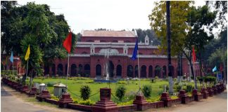 Govt. Gandhi Memorial Science College jammu