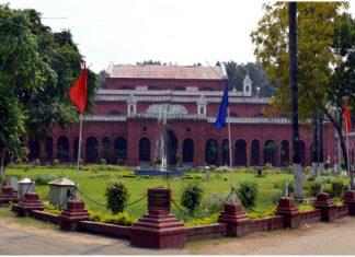 Govt. Gandhi Memorial Science College jammu