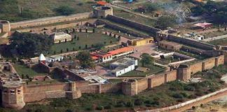 Things to know bahu fort