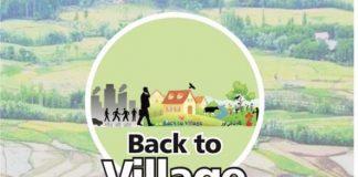 back to the village jammu kashmir