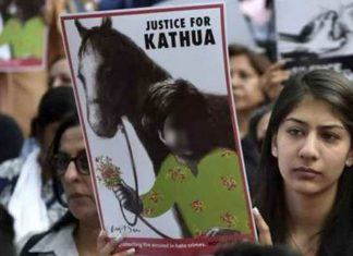 justice for kathua