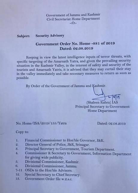 JK government order advisory, asks tourists,