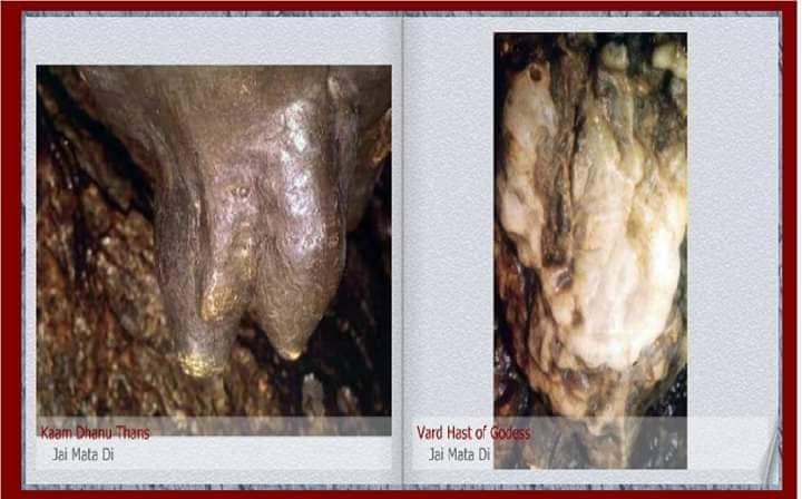 kamdhanu inside Mata Vaishno Devi cave